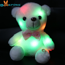 BOOKFONG Light Up 20CM Colorful Glowing Teddy Bear Luminous Plush Toys Stuffed Teddy Bear Lovely Gifts for Kids