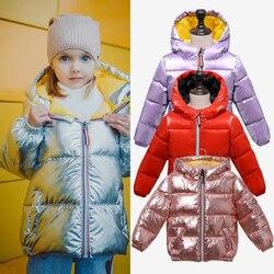 HH/детская зимняя куртка для девочек, серебристо-Золотое повседневное пальто с капюшоном для мальчиков, одежда для малышей, верхняя одежда, д...