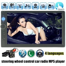 hot sale with Rear view Camera MP4 MP5 Player 7 Inch 2 Din Touch Screen Car Bluetooth Radio USB/TF/FM/Auxin radio stereo
