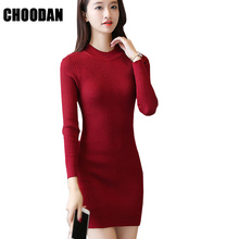 Knitted Dress Women Long Sleeve Autumn Winter Fashion 2017 New High Waist Bandage Dresses Short Basic Mini Dress Female Clothing(China)