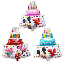 QGQYGAVJ New Mini Cake Minnie Mickey Cartoon aluminum balloon birthday party decorations kids