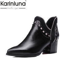 KARINLUNA 2017 large size 32-43 slip on chelsea boots casual square heels add fur ankle boots rivets women shoes woman winter(China)