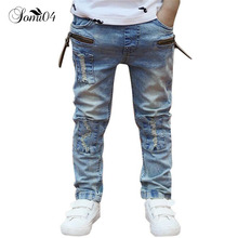2018 New Solid Mid Jeans Pants Kids Rushed Summer Light-colored Child Boys Jeans Children Denim Trousers Spring Autumn Pants(China)