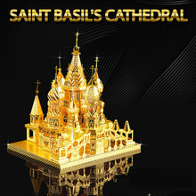 Basil's Cathedral 3D Puzzle Metal Educational Toys Jigsaw Puzzles For Kids Building Model Stainless Steel DIY Assembly Toy