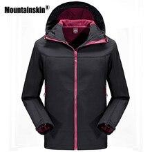 with Compra Jacket Promoción Windbreak Jacket Fleece Windbreak de qOWHtxv