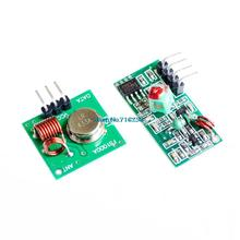 RF wireless receiver module & transmitter module board Ordinary super- regeneration 315/433MHZ DC5V (ASK /OOK) for arduino