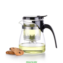 Exquisite Heat Resistant Glass Tea pot  with Built-in Infuser for Loose Tea&Coffee 600ml,Office Convenient Tea Pot,Free Shipping
