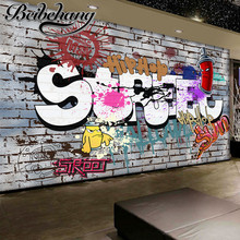 beibehang beibehang Custom 3D personalized creative hand painted graffiti wallpaper cartoon music theme mural restaurant backdro