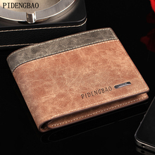 PIDENGBAO 2017 Men's Leather Wallets Fine Business Long Credit Bags Men's Card Holder ID High Quality Money Bag Clutch Wallets(China)