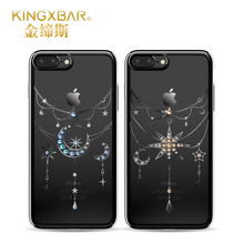Original Kingxbar Crystals from Swarovski Stars & Moon Diamond Case For iPhone 7/ 7 Plus Luxury Plated Hard PC Clear Back Cover