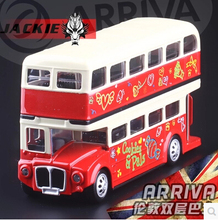 London double-decker bus England Luxury Tourist Bus Kids Toy MZ 1:28 pull  back light sound classical Christmas gift
