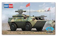 Hobby Boss 1/35 scale tank models 82488 China AFT-9 4X4 wheeled anti-tank missile launcher(China)