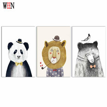 3Pcs Modern Humanoid Animal Panda Wall Printing Lion Paintings Home Decorative Bear Art Picture Prints On Canvas 2017 Unframed