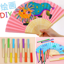 Free Shipping 5pcs Bamboo Paper Fan colorful paper folding fan Birthday Party Supplies Discount Favors And Gifts Diy Craft(China)
