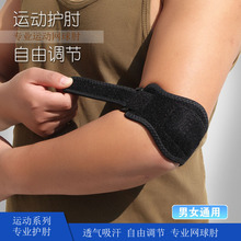 2016 New Breathable Basketball Training Safety Sunscreen Sports Protective Forearm Elbow Pad Sleeve Arm Warme Weight Lifting
