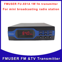 Fmuser FU-X01A  1W FM audio Transmitter FM radio broadcastiong for wirless fm station home speech Simultaneous translation