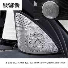 Car-styling Door Stereo Speaker decoration decals auto Tweeter trim strips covers 2pcs For Mercedes Benz New E class W213 16-17