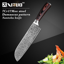"Very sharp 7""inch chef knife Imitation Japanese Damascus steel Filleting Knife kitchen knives Utility Santoku Cleaver Knife gift"