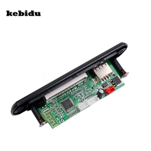 kebidu Mini wireless 12V USB Power Supply TF Radio MP3 Decoder Board Audio Module for Car Remote Music Speaker(China)