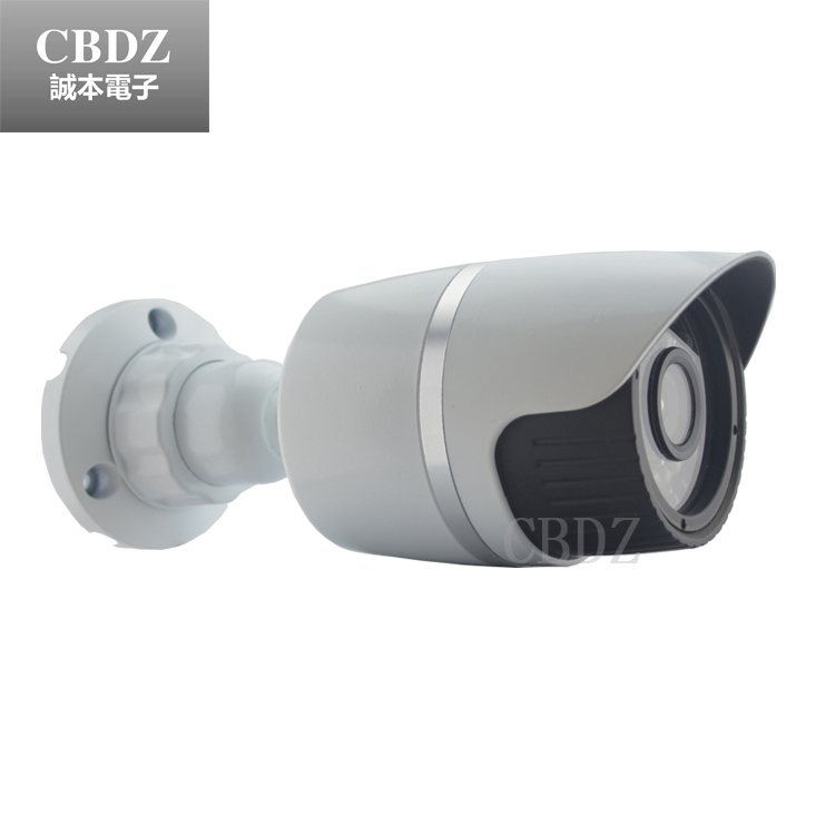 Best Price white CMOS Sensor 800TVL 36pcs IR leds Security Camera With IR-CUT waterproof CCTV camera with bracket Free Shipping<br><br>Aliexpress