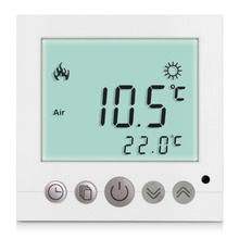 New Arrival Weekly Digital White LCD Display Programmable Room Floor Heating Thermostat Powerful Anti Jamming