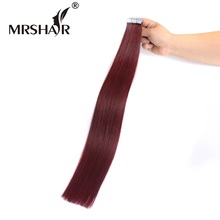 "MRSHAIR 99# Burgundy Brazilian Hair 20pcs Skin Weft Hair Extensions Non Remy Adhesive Tape In Human Hair 16"" 18"" 20"" 22"" 24"""