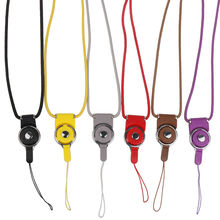 Neck Call Phone Mobile Chain Straps Camera Straps Keychain Charm Cords Hang Rope Lariat Lanyard for ID Pass Card MP3 Holder