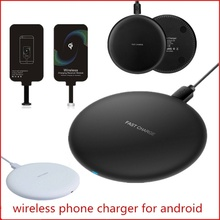 Buy Universal Qi Wireless Charging Kit Charger Adapter Receptor Pad Coil Receiver Android Phone THL OnePlus Lenovo Lg Micro USB for $9.35 in AliExpress store