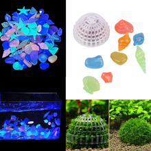 Aquarium Fish Tank Media Moss Ball  Red Shrimp Live Plant Cultivation Holder House & Luminous  Artificial Pebble Stone