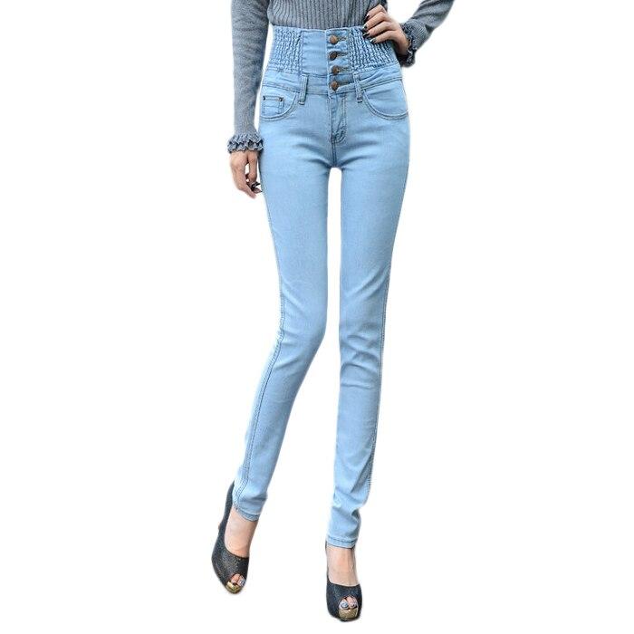 2017 feminino Brand New Jeans mujer Women High Waist for woman Skinny Slim Fit Pancil boyfriend Femme Pants dsq bsk TC001Одежда и ак�е��уары<br><br><br>Aliexpress