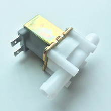 Free shipping No pressure valve 12V solenoid valve 0-0.008Mpa for Gravity water pressure 12mm-12mm water release valve W15-17(China)