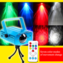 AC110V-220V LED Laser Stage Lighting 7 Color Changing Marine Dynamic Water Ripple Effect Remote Control Red Blue Green and White(China)