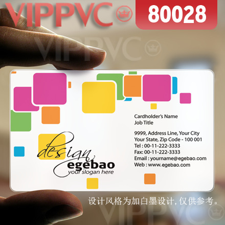 80028 visa card customer service - matte faces translucent card 0.36mm thickness(China (Mainland))