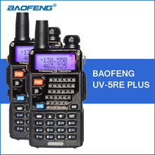 2pcs/lot Baofeng UV-5RE Plus Portable Walkie Talkie 5W UHF VHF Dual Band Handheld Talkie Two Way Radio Communitor Transceiver(China)