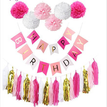 Birthday Party Supplies Pink blue Gold Powder Letters Edge Lines Background Tissue Paper Pom Poms Flowers Latex Balloon(China)