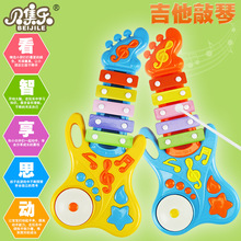 Children's toys early childhood educational toys hand knock serinette piano guitar children's musical instruments holiday gifts