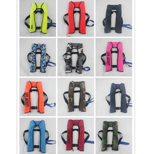 New Automatic Inflatable Life Jacket 5 Seconds Quick Inflate And Produce Above 15kg Buoyancy Life Vest
