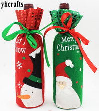 1PC/LOT,Christmas Sweater Bottle Bag X'mas party supplies Santa bottle cover X'mas bottle holder Table decal Wholesale Retail(China)