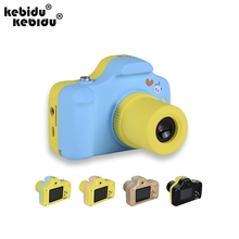 kebidu High quality 4 colors Mini 1.5 Inch Screen 800 mAh 1920X1080 Children Kids Digital Camera Support Micro SD/TF Card(China)