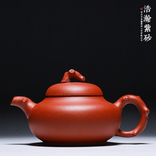 Buy Yixing famous pure handmade Longquan teapot original mine purple mud special price Zisha tea set for $38.35 in AliExpress store