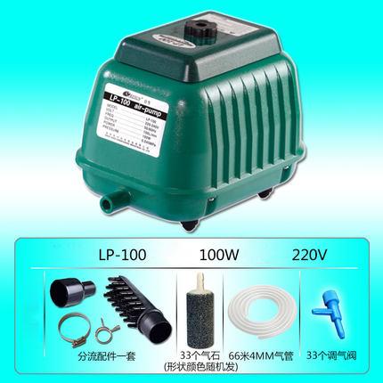 100W-140L-min-Resun-LP-100-Low-Noise-Air-Pump-for-Aquarium-Fish-Septic-Tank-Hydroponics.jpg_640x640 (3)