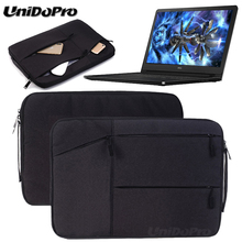 "Unidopro New Sleeve Briefcase Notebook Case for DELL Flagship Inspiron 2-in-1 13.3"" Laptop i5-7200U Mallette Carrying Bag Cover"
