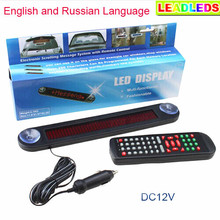 10pieces Red 12V Car LED Sign Programmable Message Scrolling Display Board with Remote