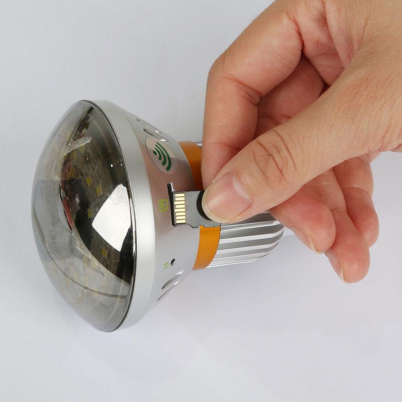 lamp885WM-W-27