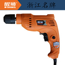 The lion 931023 drill reversible speed small multi function with horizontal global 10MM pistol drill home