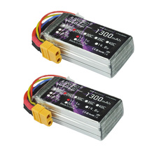 Buy 2pcs HRB Lipo Battery RC Bateria 3S 11.1V 1300mah 25C Max 50C Drone AKKU RC Car Boat Helicopter 250 280 300 Racing FPV UAV for $29.86 in AliExpress store