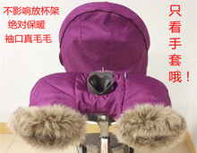 STK XP  stokke dsland  all kinds stroller High-sight baby stroller mother armrest put special gloves  mittens