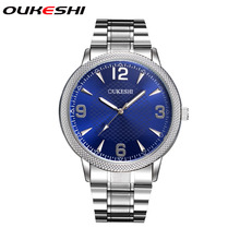 OUKESHI 2017 Stylish Men Watches Preferred Charm Business Casual Black Silver 3 ATM Water Proof Men's Quartz Watch montre homme