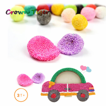 5Pcs Snow mud color Playdough Polymer clay Plasticine Snow clay mud DIY slime Modelling Clay children Educational learning Toys