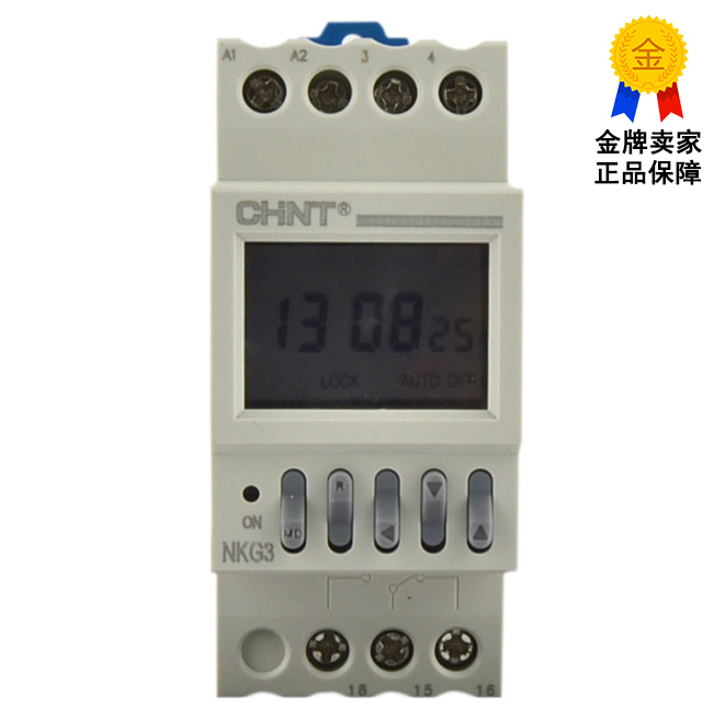 CHINT latitude and longitude time control switch NKG3 timer microcomputer timer switch 220V guide rail type 8 open 8 off<br>